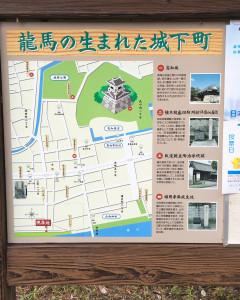 龍馬の生まれた町案内図