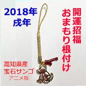 アニメ犬赤170